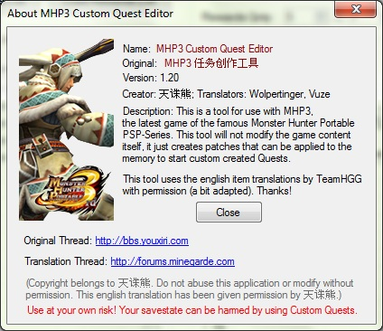 [ MH3rd ] Custom Quest Editor Screen7